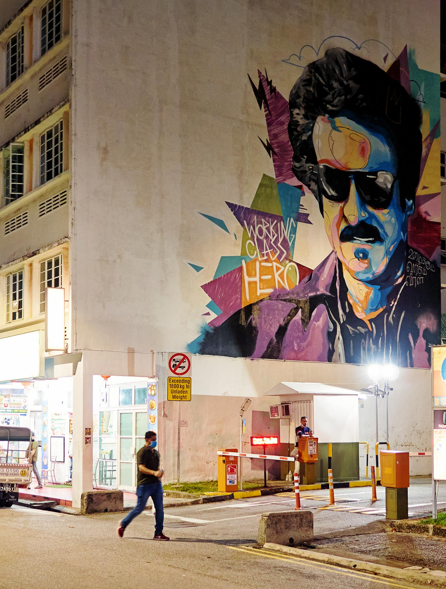 Mural of an India Actor, Rajinikanth in a wall, Hindoo Road, Little India, Singapore